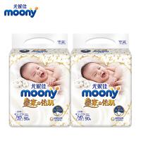 Natural moony 腰贴型纸尿裤NB90*2包【男女通用】