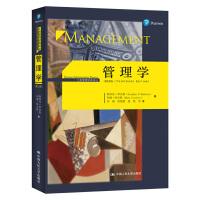 管理学(第13版)(工商管理经典译丛)团购电话4001066666转6
