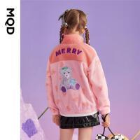 【2件3折后价:120】MQD童装满版字母卡通图案卫衣21秋季洋气女孩立领开衫摇粒绒外套