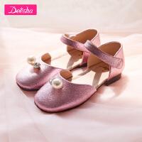 【秒杀价:109】笛莎女童皮鞋平底2020春季新款女童单鞋平底甜美大珍珠公主皮鞋