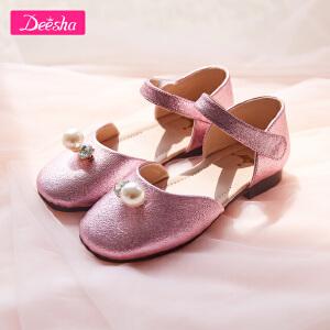 笛莎女童皮鞋平底2018秋季新款女童单鞋平底甜美大珍珠公主皮鞋