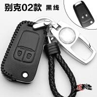 2018款别克昂科拉真皮钥匙包17款昂科拉专用锁匙包扣车钥匙套保护壳智能遥控器改装汽车用品