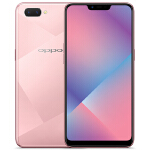 【当当自营】OPPO A5 全网通4GB+64GB 幻镜粉 超视野全面屏拍照手机