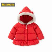 巴拉巴拉童装儿童羽绒服卡通短款婴儿保暖外套秋冬新款连帽衫
