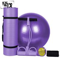 征伐 瑜伽球套装 加厚防爆健身球65cm