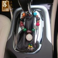 汽车挂件 摆件 挂挡珠佛珠定制 菩提子高档档位挂件饰品 保平安符