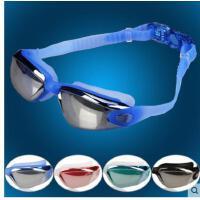防水防雾防紫游泳套装装备外线游泳眼镜男女泳镜