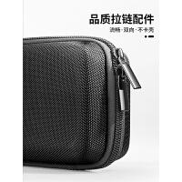 移动硬盘包充电宝套子保护袋子数据线收纳盒耳机充电器小米u盘便携多功能防震移动电源配件收纳包