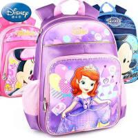 迪士尼小学生书包1-3年级儿童卡通米奇双肩包苏菲亚男童女童背包