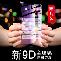 小米八手机钢化膜M1803E1A钢化玻璃膜小米8钢化膜mi8防指纹全覆盖 紫光全屏钢化膜(两片装 )