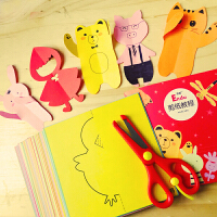 儿童剪纸手工制作diy材料包2-3-6岁宝宝入门幼儿园初级简单中国风