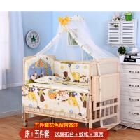 婴儿床实木无漆多功能摇篮床宝宝床新生儿BB床童床带蚊帐摇床