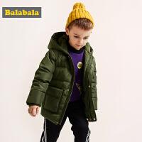 巴拉巴拉儿童羽绒服男童秋冬新款童装宝宝外套鸭绒上衣厚款潮