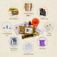 马利牌中国画颜料工具组合套装12 18 24色颜料毛笔宣纸8件套