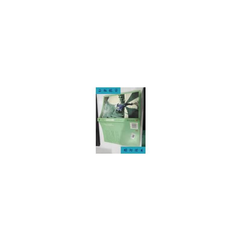 【二手旧书9成新】伊斯坦布尔假期 /[法]马克·李维(Marc Levy 【正版现货,请注意售价定价】