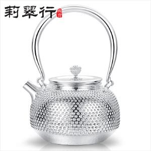 莉翠行 日式 一体银壶 烧水壶 煮水泡茶壶 999银 手工壶 霰打宫钉 约580克