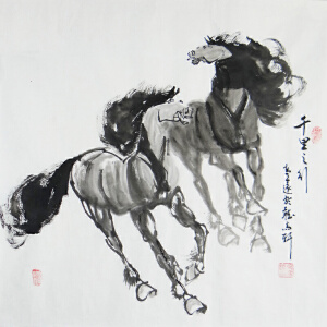 嵩山书画院理事   齐高远   千里之行    / B10