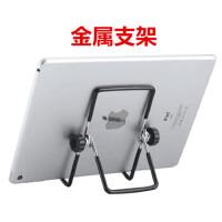 联想tab2a10-70皮套A10-70LC/F平板电脑外壳包TB3-X70F/N/L保护套