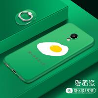 魅蓝note5手机壳女款魅族Note5保护套全包防摔硅胶软壳个性创意潮