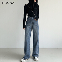 宽松牛仔裤女2020年秋冬季新款高腰显瘦垂感直筒拖地阔腿裤子加绒
