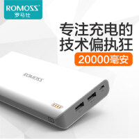 ROMOSS/罗马仕 sense6 20000M毫安充电宝 正品手机通用移动电源