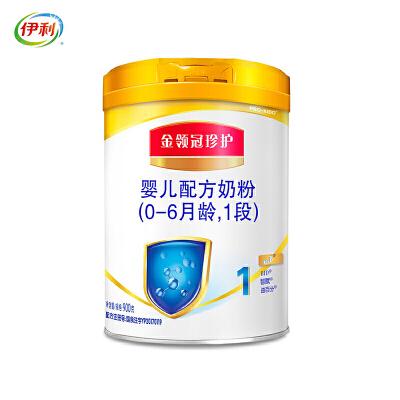 伊利奶粉 金领冠珍护系列 婴儿配方奶粉 1段900克(0-6个月婴儿适用)
