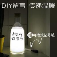 物有物语 小夜灯 创意牛奶瓶伴睡留言小夜灯 usb充电led床头灯 助眠氛围小台灯