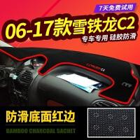 雪铁龙C3-XR仪表台避光垫C2装饰天逸C5改装配件C4L中控防晒专用新