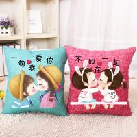 FGHGF 5d新款印花十字绣抱枕 情侣卡通动漫个性结婚卧室婚礼简单绣枕套