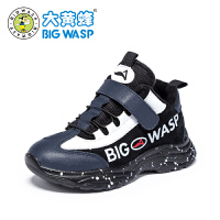 【1件2.5折价:119元】大黄蜂儿童鞋 男童运动鞋 2018冬季新款 二棉中大童防滑户外鞋子