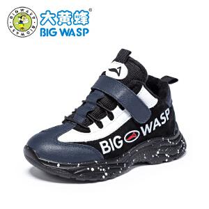 大黄蜂儿童鞋 男童运动鞋 2018冬季新款 二棉中大童防滑户外鞋子