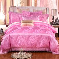 蕾丝欧式贡缎提花1.8/2.0m床上用品四件套棉全棉婚庆床品单被套 2.0(6.6英尺) 床