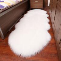 仿羊毛客厅地毯白色长毛绒卧室床边地垫茶几毯飘窗垫橱窗装饰摄影 4P 自然形200*180