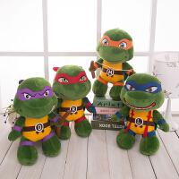 电影卡通忍者神龟公仔 毛绒玩具乌龟玩偶布娃娃 儿童生日礼物女 《》随机一个