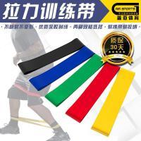 增加下盘力量滑步训练弹力圈脚步锻炼器材健身阻力带拉伸阻力带