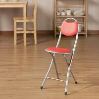 好事达 靠背钢折椅6604-3红 椅子 折叠休闲椅 电脑椅
