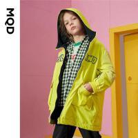 【2件3折后价:204】MQD男童连帽风衣21秋装新款儿童正反两穿中长款开衫运动上衣外套
