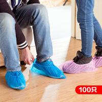 室内防滑透气耐磨加厚一次性鞋套 家用无纺布防尘脚套学生布鞋套