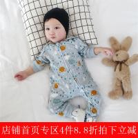新生儿纯棉衣服6-个月宝宝春装婴幼儿连体衣连帽爬服外出服