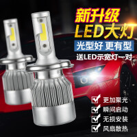 汽车led大灯H7超亮9005H4H11H8改装专用聚光远光近光一体化前照灯 汽车用品