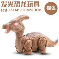 惯性恐龙玩具仿真动物儿童宝宝玩具车惯性带音乐灯光惯性走动玩具 褐色 惯性恐龙