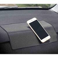 汽车防滑垫车用仪表台耐高温防滑贴车内中控台车载手机置物垫