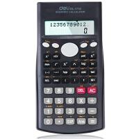 学计算器中学生函数考试专用多功能计算机会计工程统计用