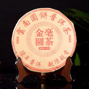 【42片整件一起拍】2005年班章金毫园茶-古树熟茶-宫廷普洱茶-357克/片