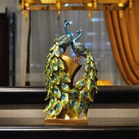 欧式孔雀装饰品摆件家居客厅酒柜创意摆设工艺品