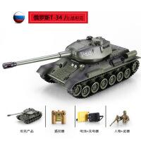 遥控坦克玩具可发射履带式充电动对战坦克模型大型男孩儿童玩具
