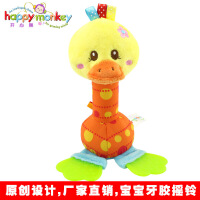 创意婴儿玩具牙胶手摇铃 婴儿毛绒玩具 床铃 摇铃 BB