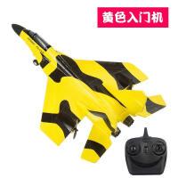 超大米格29遥控飞机航拍战斗机航模固定翼滑翔机玩具模型特技飞机