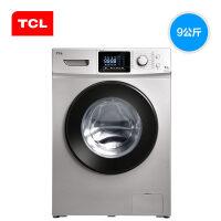 TCL 洗衣机全自动 9公斤智控变频滚筒全自动家用静音大容量洗衣机 XQG90-P310B 皓月银