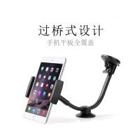 车载支架 IPAD mini手机导航支架iphone 6S Plus车载导航支架 LP-3C 手机+ 9-10寸平板